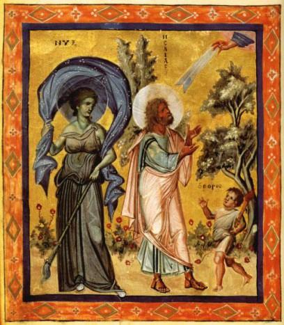 Моление пророка Исайи. Миниатюра т.н. Парижской Псалтири. Х век. Парижская национальная библиотека, шифр Paris. Gr. 139