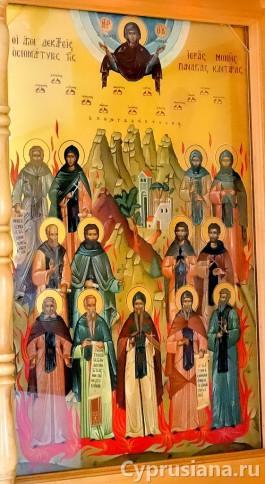 Фанурий и мученики