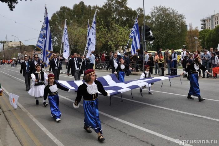 Парад в Никосии
