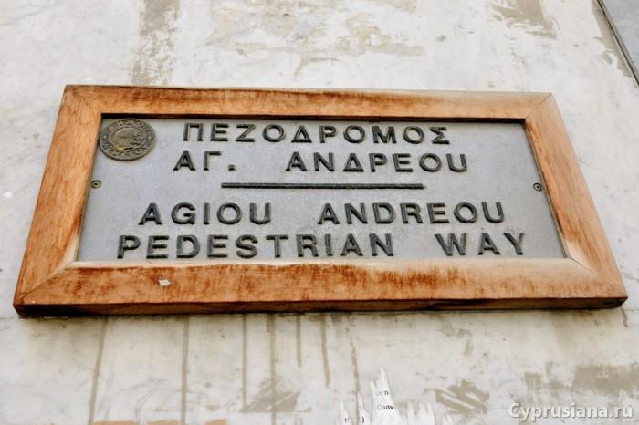 Сувенирная улица