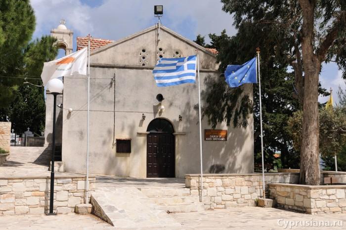 Церковь Agios Dimitrianos