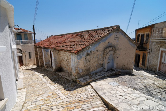 Церковь св. Андроникоса