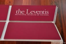 Музей Левентиса