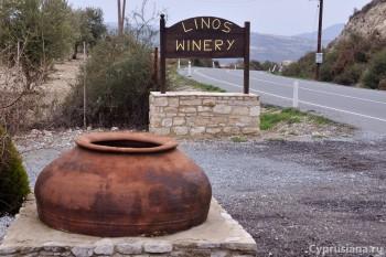 Linos Winery