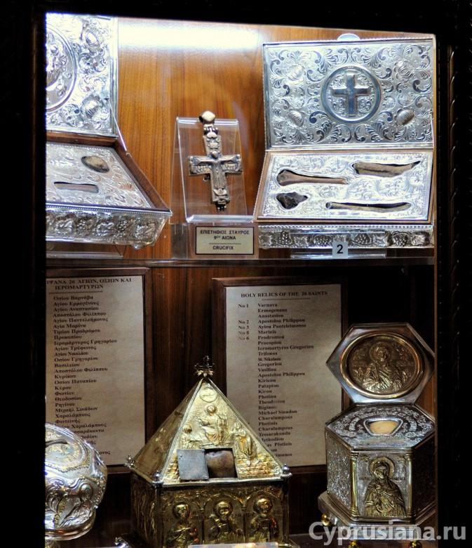 Святыни в храме Омодоса