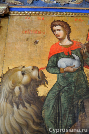 Икона св. Маманта (фрагмент)