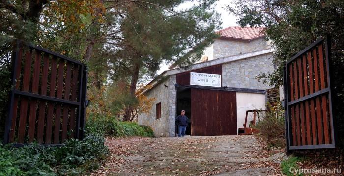 Antoniades Winery