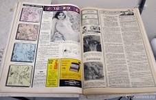 Журнальные страницы