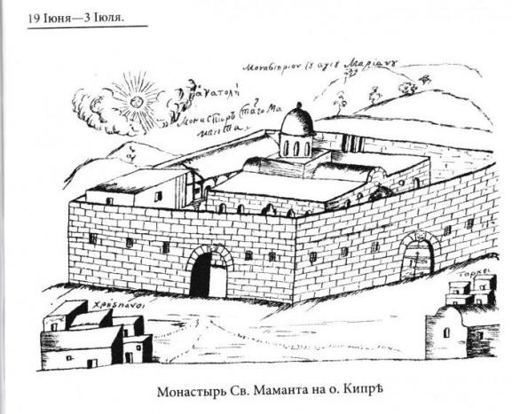 Монастырь святого Маманта