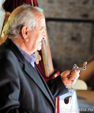 Ключ от храма