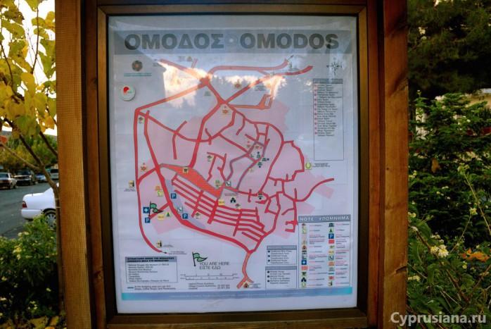 Карта Омодоса