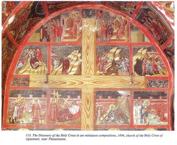 Обретение Святого Креста. В 10 клеймах. Роспись церкви Св. Креста Агиасмати, недалеко от Платанистаса