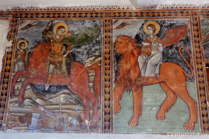 Св. Георгий и св. Мамас