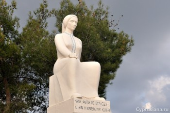 Монумент Кипрской Матери