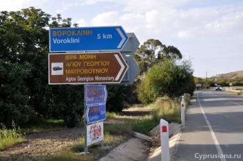 Поворот к Мавровуни