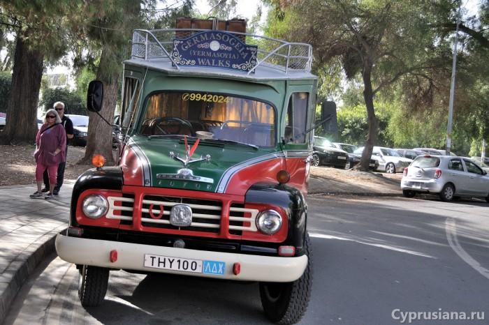 Автобус в Гермасойю