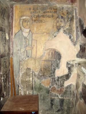 Ктиторский портрет