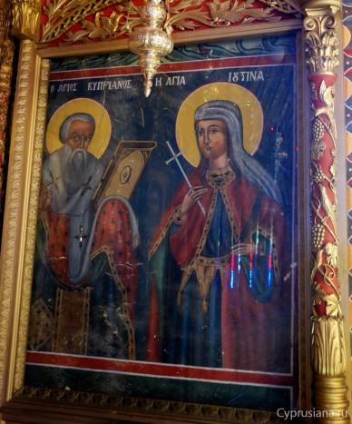 Икона Киприана и Устиньи