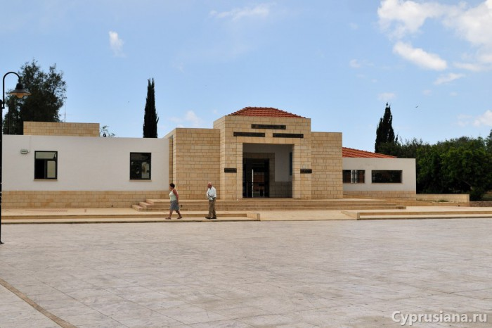 Вход в археологический парк Пафоса