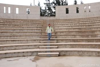 Амфитеатр в Писсури