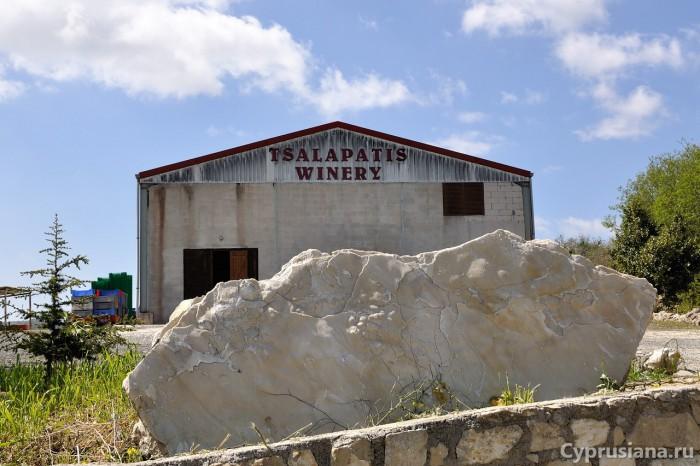 Tsalapatis Winery. Прощание