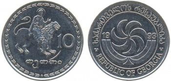 Св. Мамас на монете в 10 терри