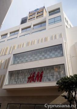 Магазин H&M